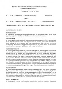thumbnail-of-Consumer Complaint Form