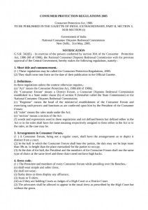 thumbnail-of-Consumer Protection Regulations