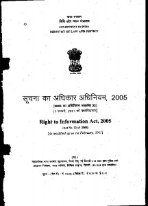 thumbnail-of-RTI Act